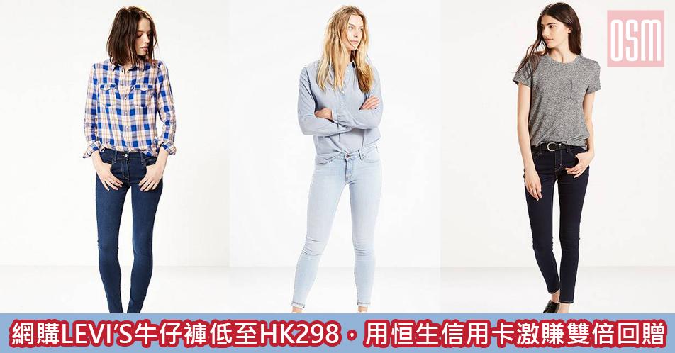網購Jil Sander 鞋款低至36折+直運香港/澳門