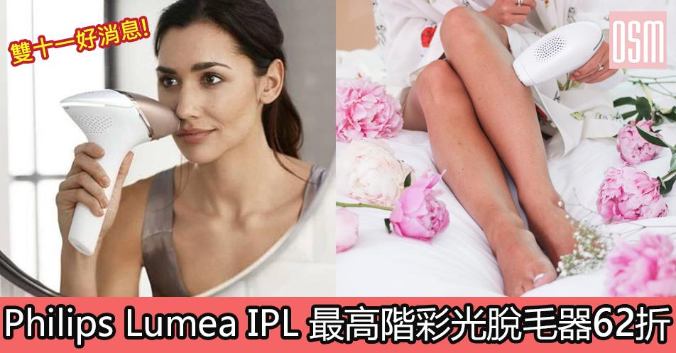 網購Pixi節日限定套裝低至HK$165+免費直運香港