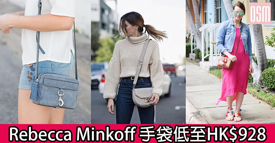 網購簡約風鞋王 Common Projects香港價錢45折+直運香港/澳門