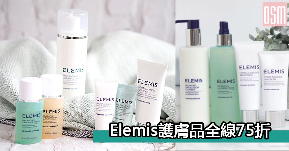 網購besame白雪公主系列化妝品+免費直運香港/澳門