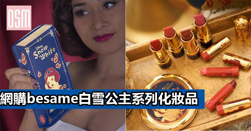 網購Kate Spade手袋銀包低至6折+免費直送香港/澳門
