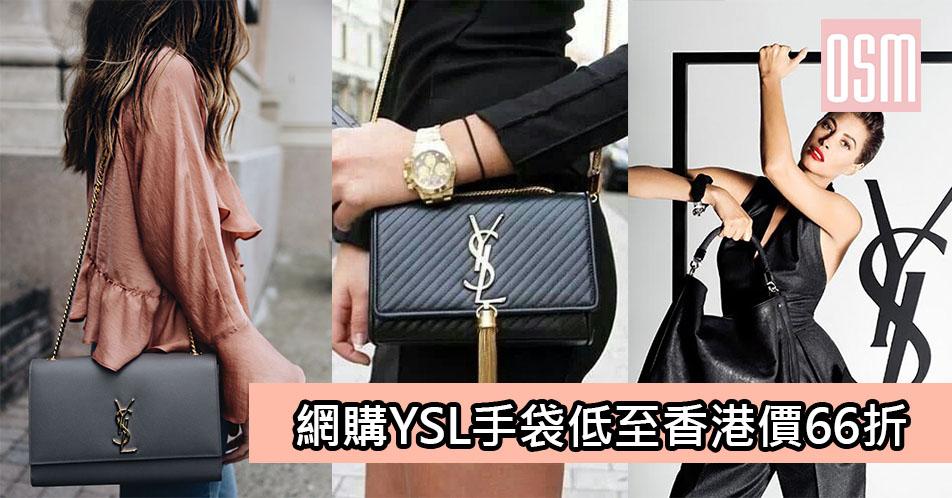 最後8小時!網購Ferragamo鞋低至74折+直運香港/澳門
