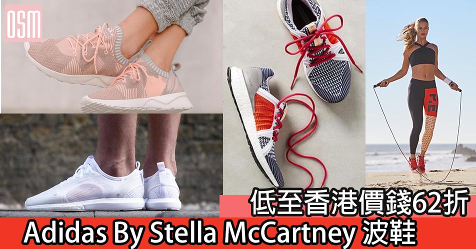 網購Repetto鞋款低至HK$980+免費直運香港/澳門