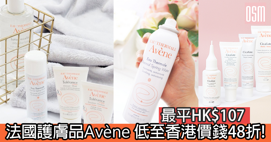 網購Vivienne Westwood飾物85折優惠+免費直運香港/澳門