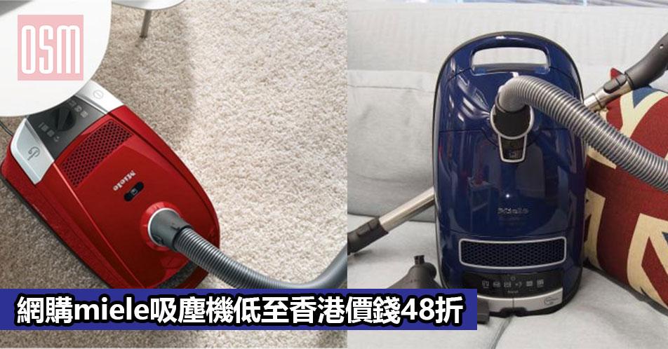 網購Hunter雨靴低至HK$370+(限時)免費直運香港