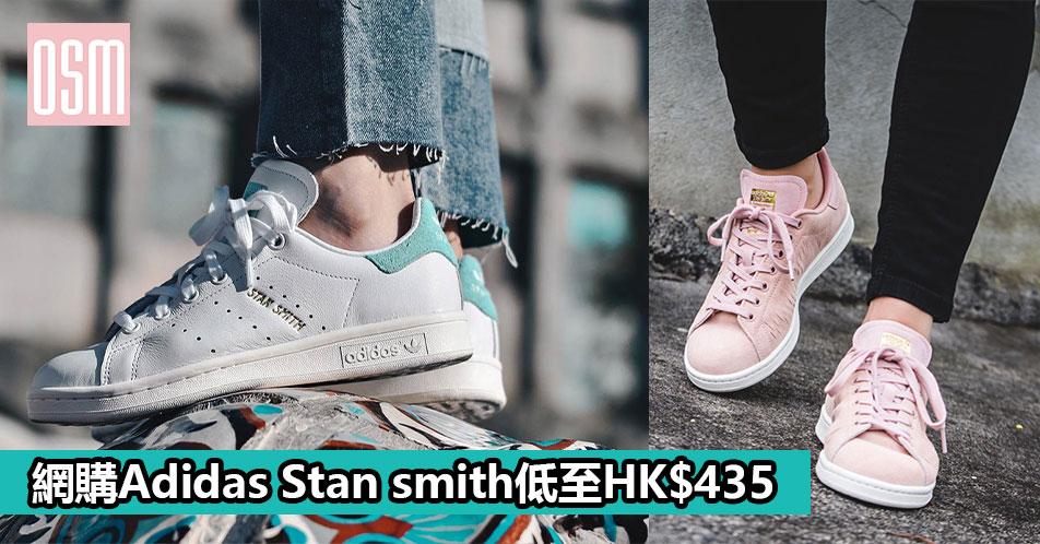 網購英國化妝品牌Rimmel皇牌系列低至HK$57.5+免費直運香港/澳門