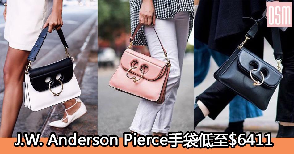 網購Converse鞋款低至53折+免費直送香港
