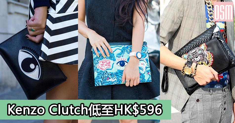 網購三個中價美牌手袋推介:最平HK$400+免費直運香港/澳門