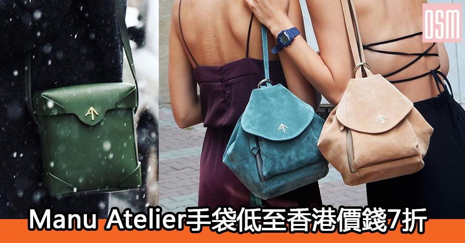 網購Tod's鞋款低至HK$1510+免費直運香港/澳門