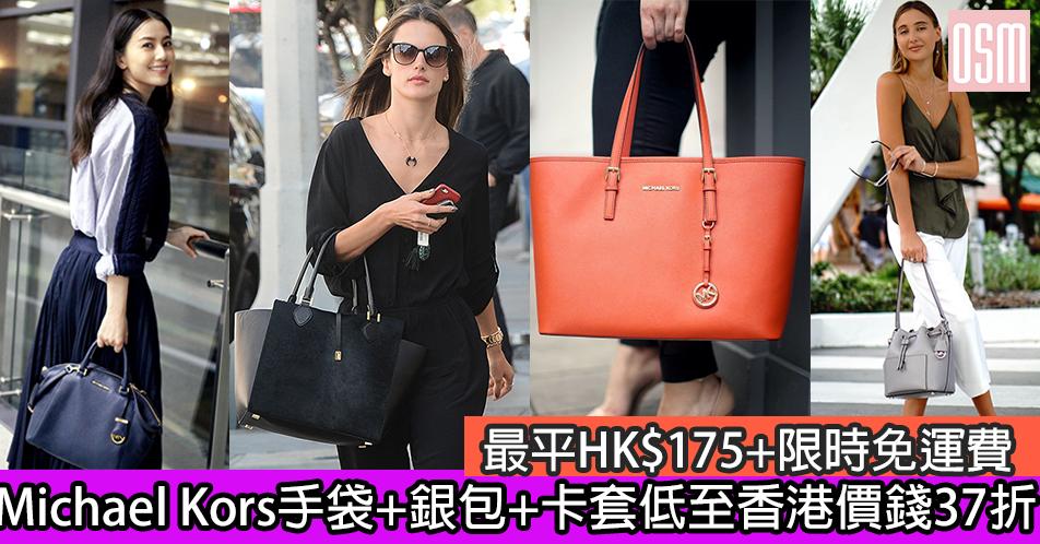網購Too Faced限量化妝掃套裝只售HK$440+直運香港/澳門