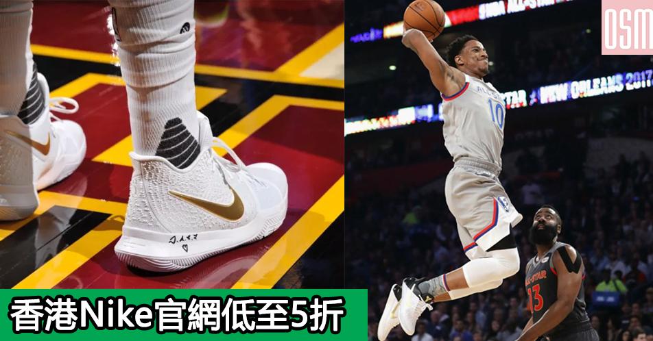 網購Red Wing鞋款香港價錢65折+免費直運香港/澳門