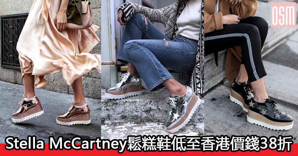 網購官網Monica Vinader首飾低至HK$400+免費直運香港/澳門