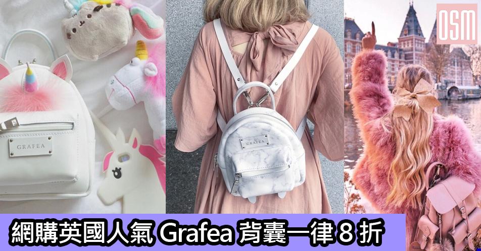 網購Olivia Burton森女系手錶低至HK$618+免費直運香港/澳門