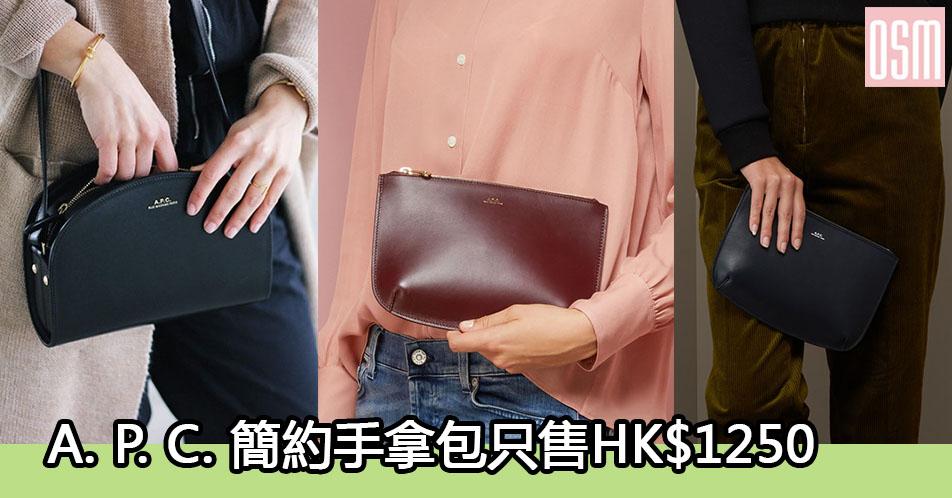 網購Omorovicza護膚品低至香港價錢59折+免費直運香港澳門
