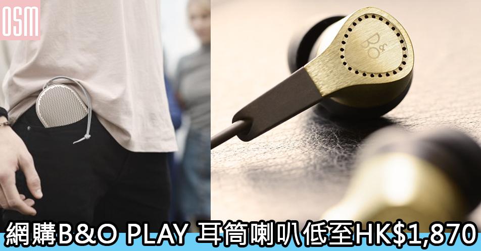 網購Ted Baker手袋銀包低至HK$297+免運費直送香港/澳門