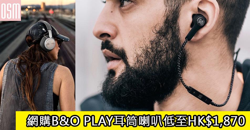 網購Loewe Puzzle Bag低至香港價錢81折+免費直運香港/澳門