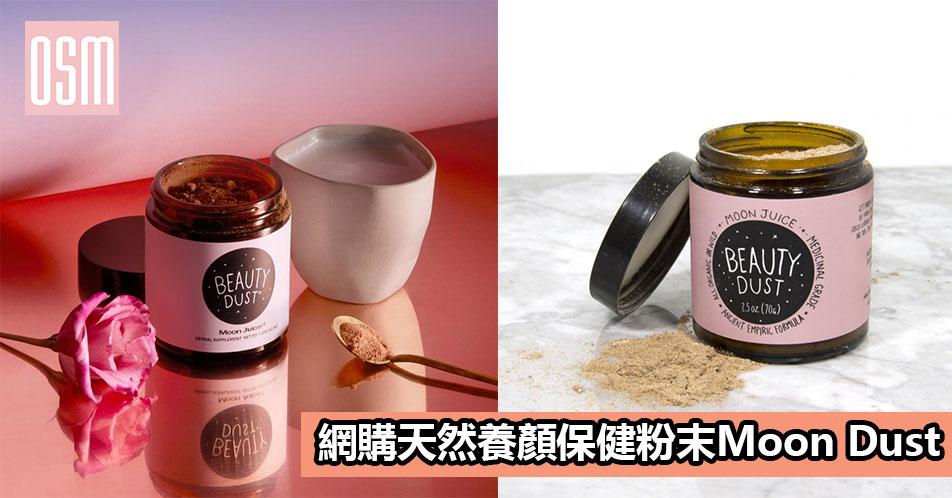 網購Marc Jacobs袋款低至香港價錢73折+免費直運香港/澳門