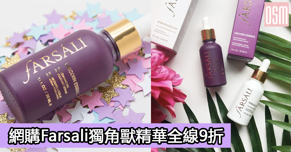 網購Fendi手袋低至HK$8,280+免費直運香港/澳門