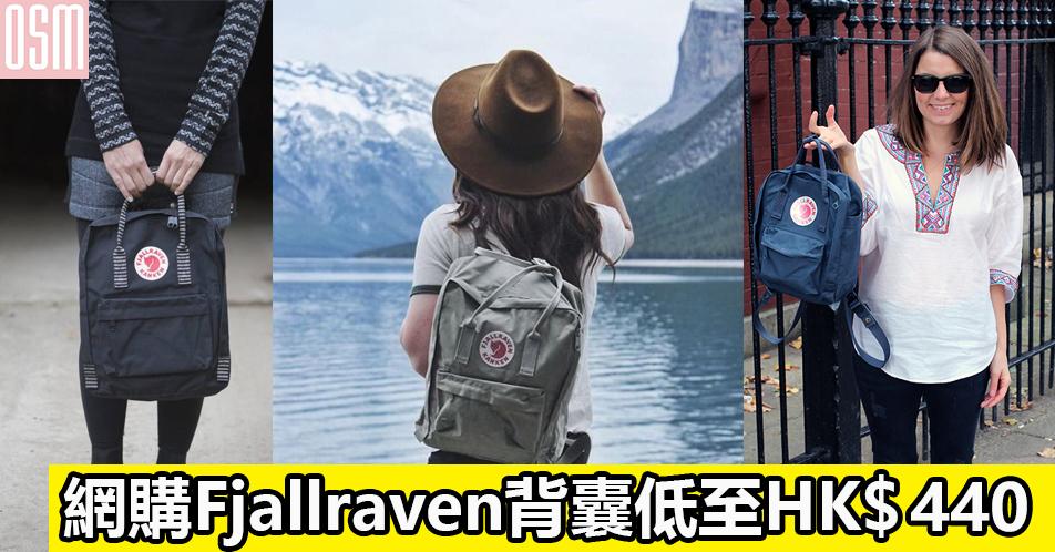 網購Kim Kardashian都中意既頭髮防躁紙+免費直運香港/澳門