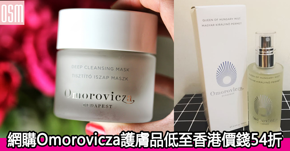 網購Olivia Burton手錶低至HK$453+免費直運香港/澳門