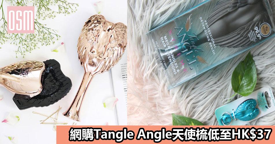 網購Jurlique護膚套裝低至香港價錢61折+免費直送香港/澳門