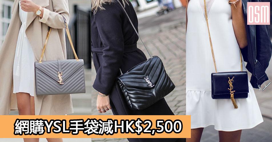網購Fjallraven Kånken狐狸袋低至HK$455+免費直運香港/澳門