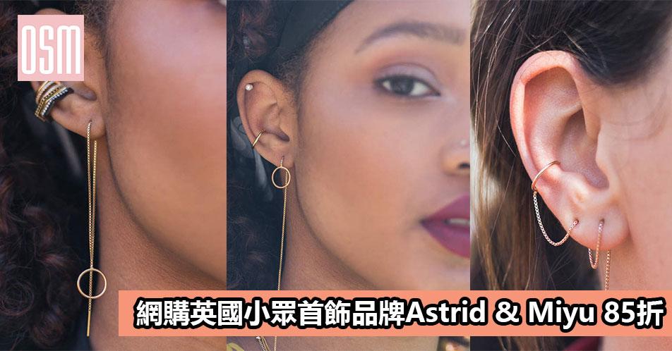 網購ANASTASIA BEVERLY HILLS唇膏調色盤+免費直運香港/澳門