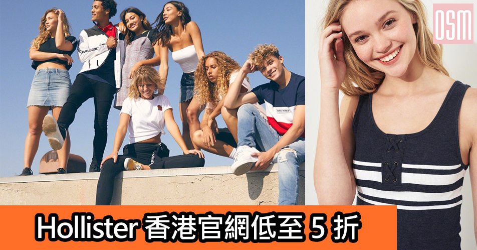 Hollister香港官網低5折+免費直運香港