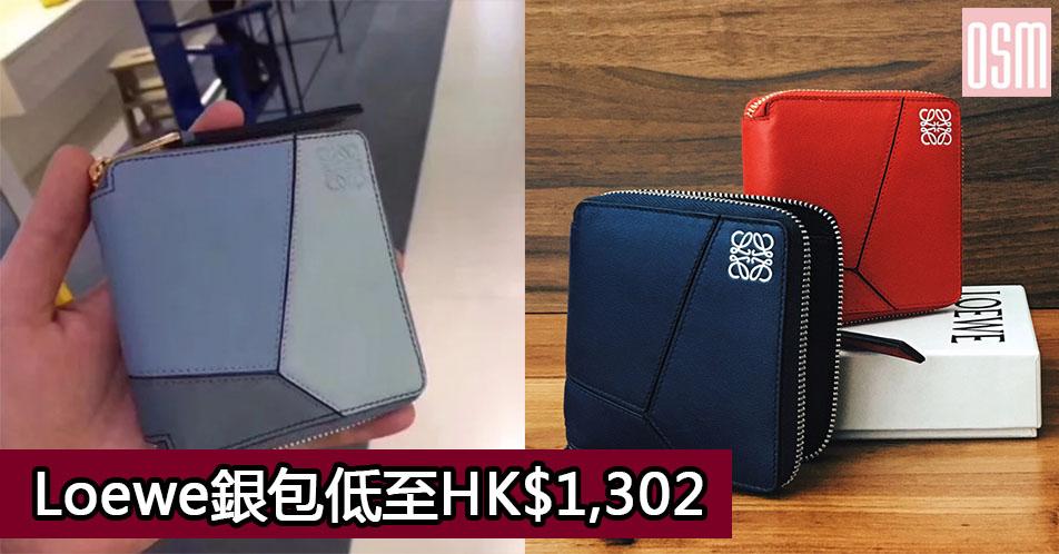 網購Manu Atelier手袋低至HK$1,400+直運香港/澳門