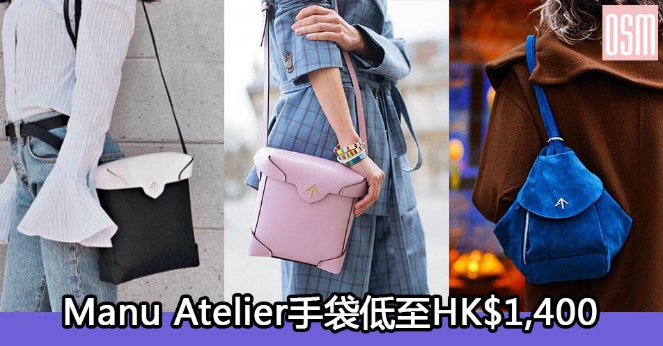 網購Loewe最新銀包低至HK$4,511+免費直運香港/澳門
