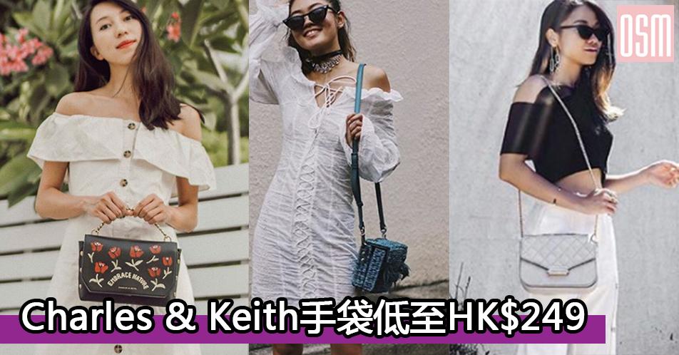 網購Charles & Keith手袋低至HK$249+免費直運香港/澳門