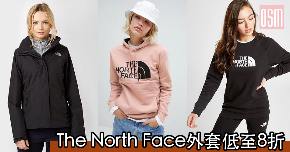 網購The North Face外套低至8折+免費直運香港/澳門