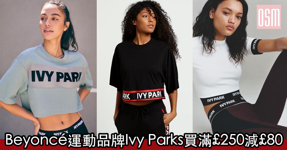 網購Philips Kingsley護髮產品低至HK$150+直運香港/澳門