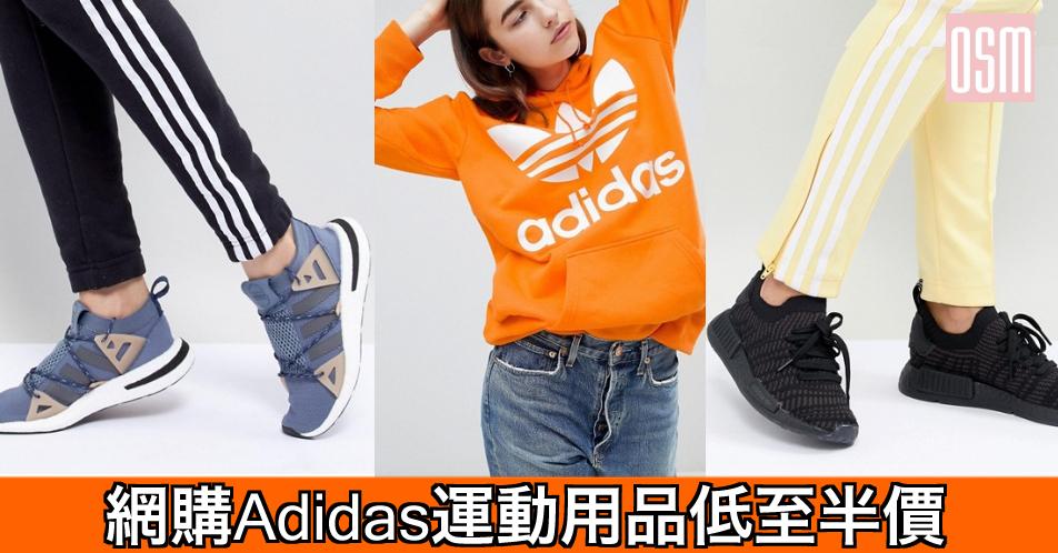 網購Pretty Ballerinas鞋款低至HK$949+免費直運香港/澳門