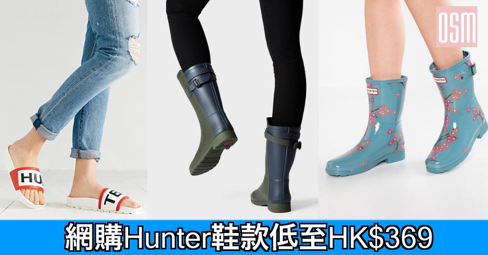 網購Rupert Sanderson鞋款低至HK$2,542+免費直運香港/澳門