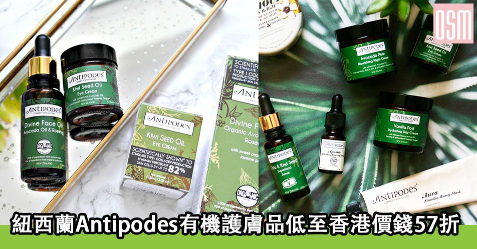網購Alpecin咖啡因洗髮露低至香港價錢46折+免費直送香港/澳門