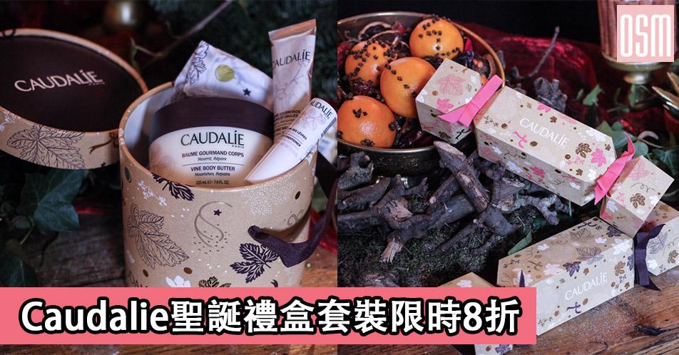 網購Crabtree & Evelyn護手霜低至香港價錢52折+免費直運香港/澳門