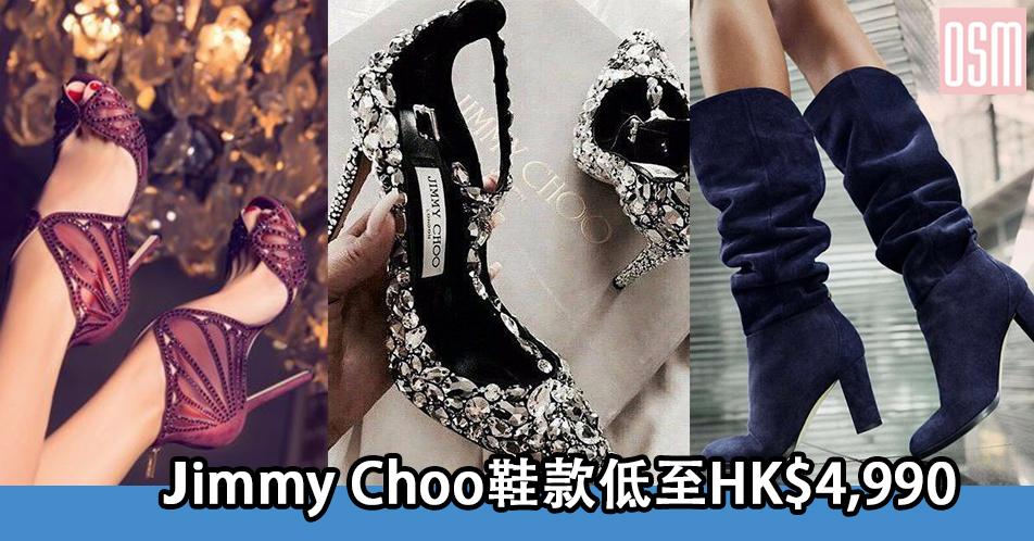 網購rag & bone鞋款低至HK$810+(限時)免費直運香港/澳門