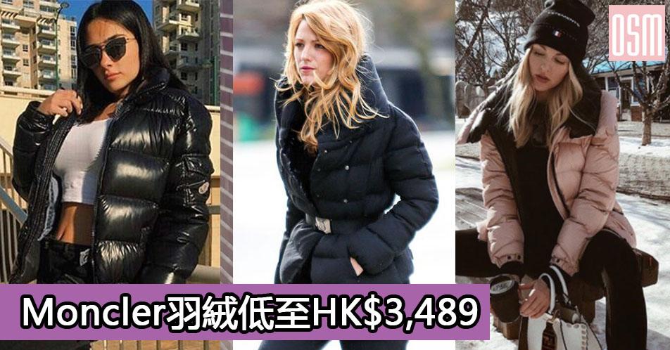 網購COMME des GARCONS銀包低至HK$447+免費直運香港/澳門