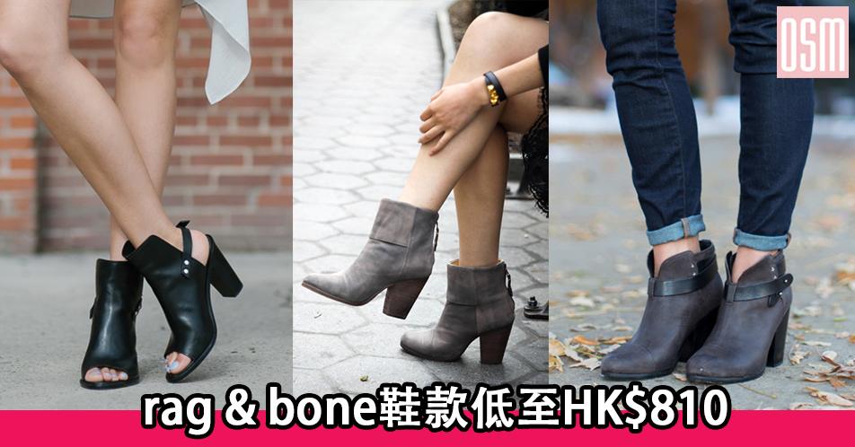 網購Jimmy Choo鞋款低至HK$4,990+(限時)免費直運香港/澳門