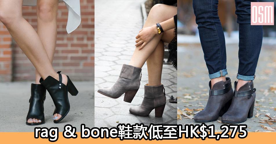 網購Illamasqua化妝品低至HK$163+免費直運香港/澳門