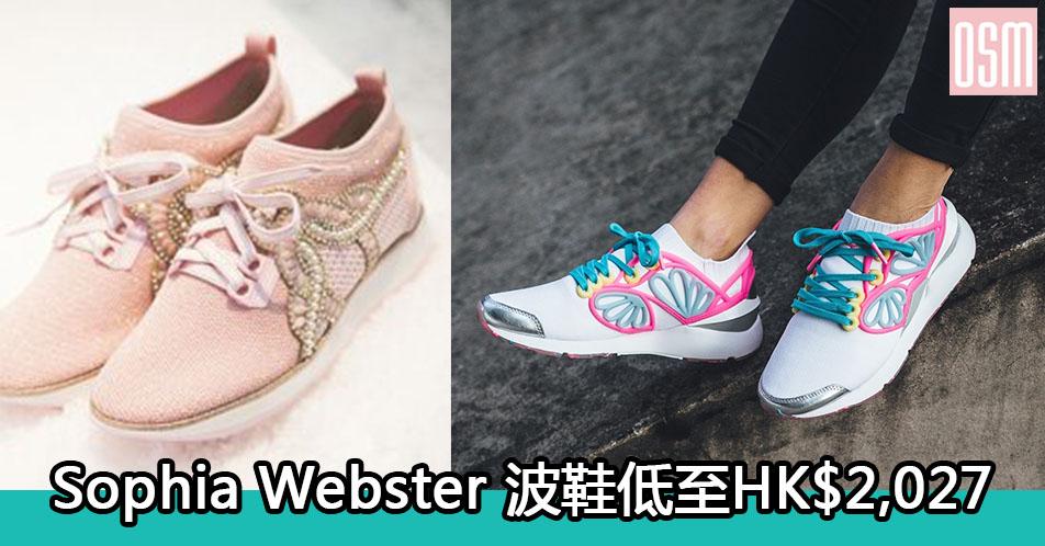 網購Ted Baker手袋低至HK$297+免費直送香港/澳門