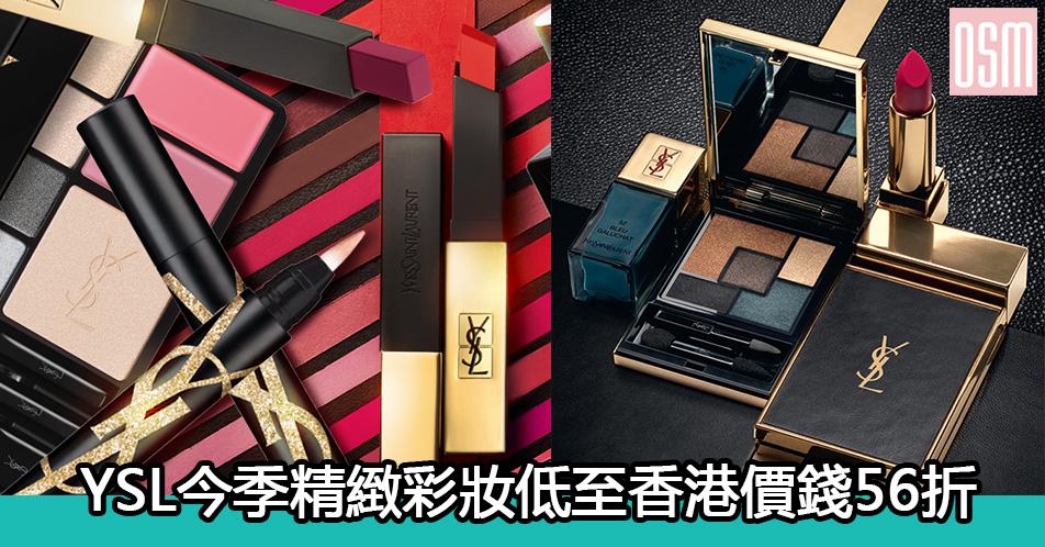 網購Givenchy新款手袋低至HK$8,067+免費直運香港/澳門