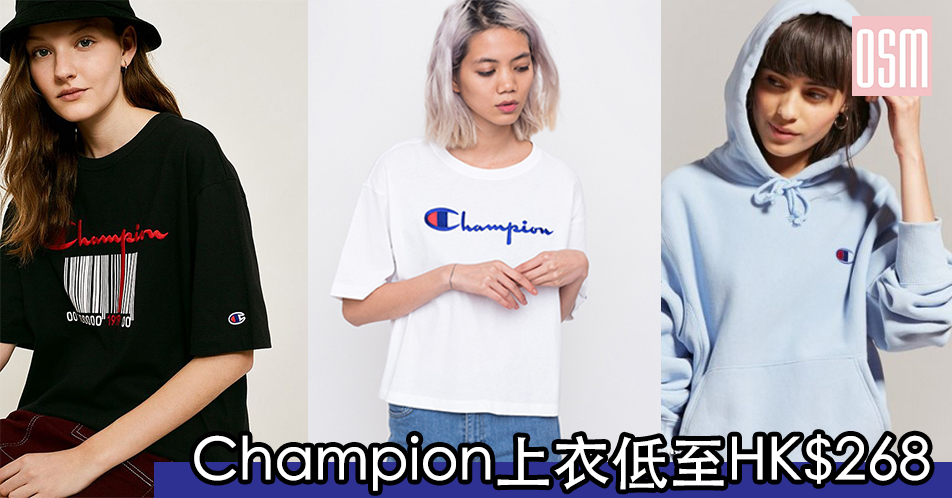 網購Champion上衣低至HK$268+免費直運香港/澳門