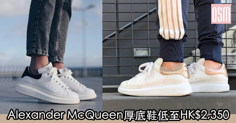 網購Tod's鞋款低至HK$1796+免費直運香港/澳門