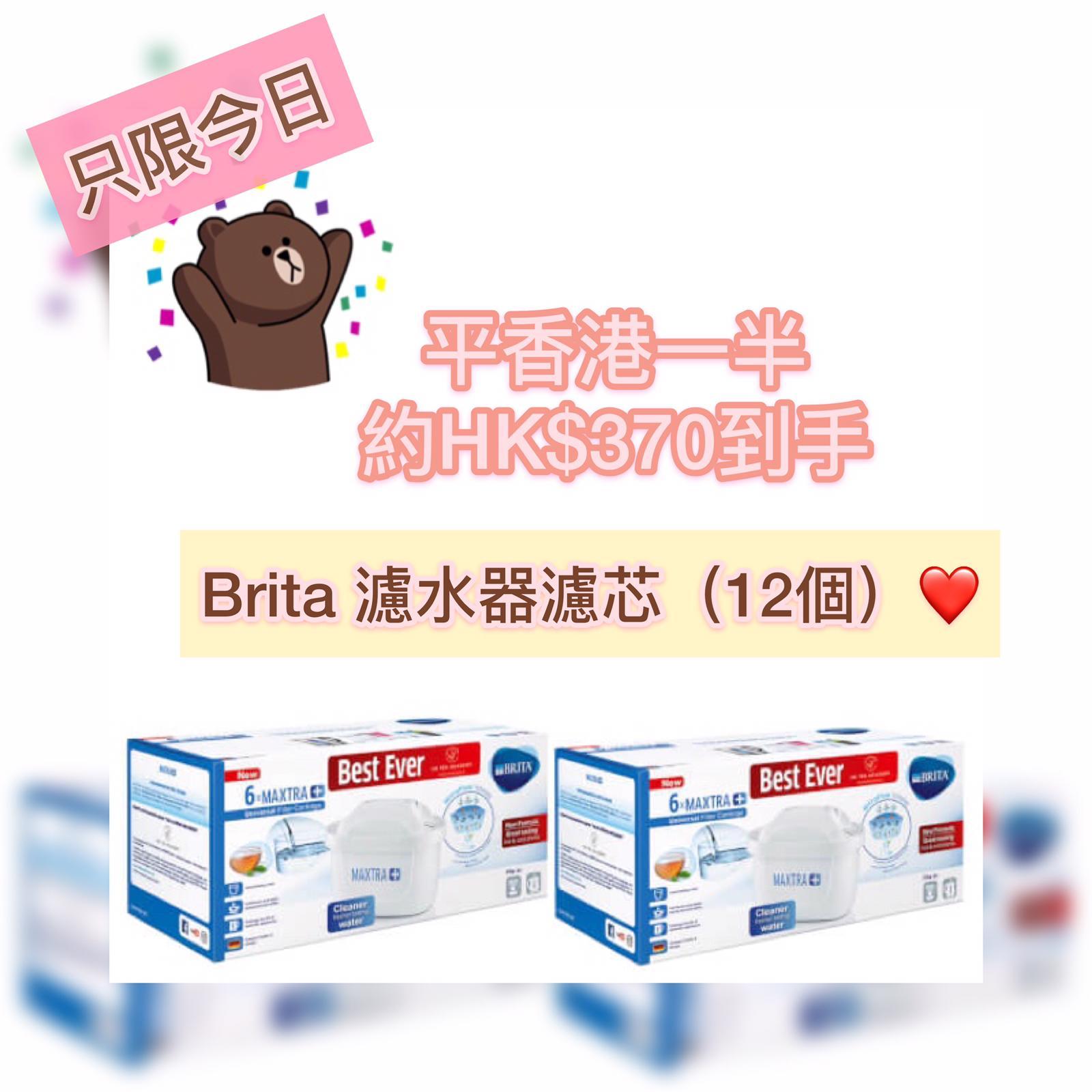 OLIVIA BURTON 優惠碼折左最平約HK$252