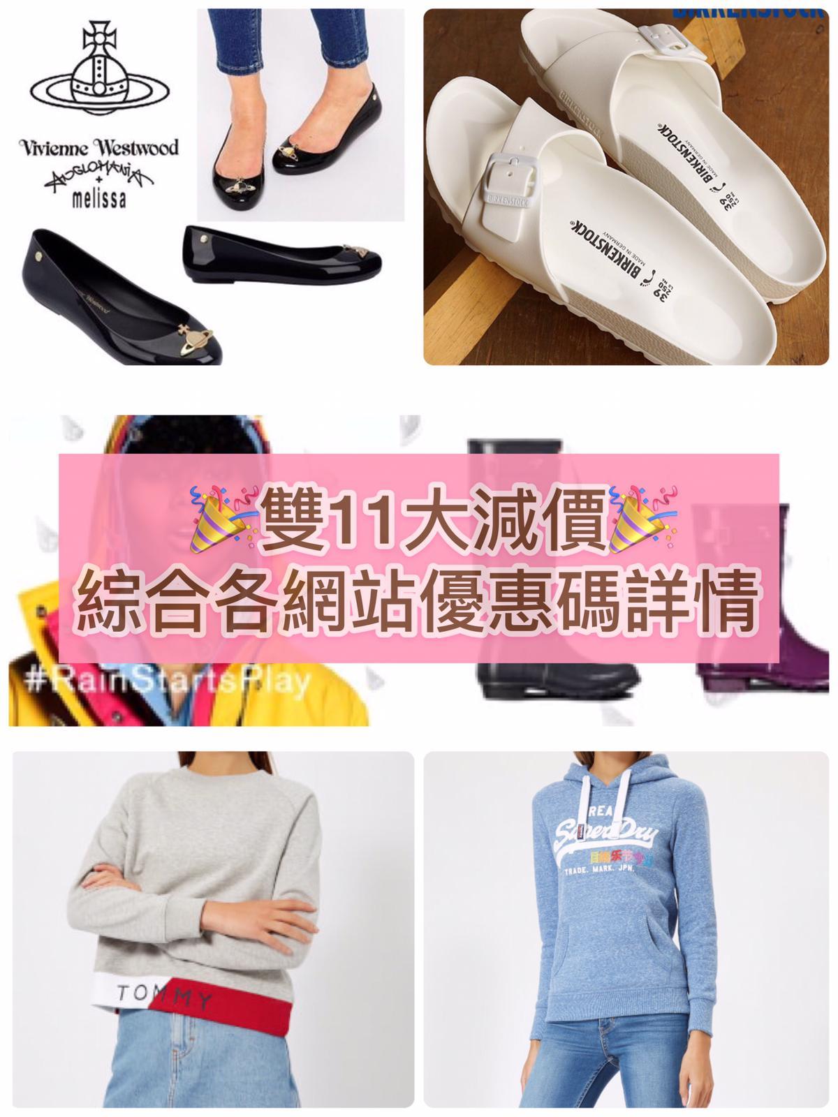 網購Sam edelman loafer懶人鞋HK$798 +免費直運香港/澳門