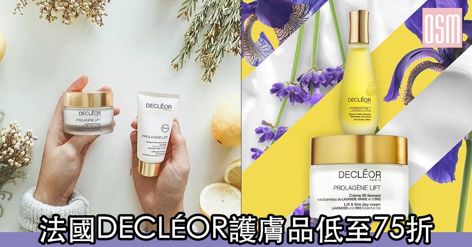 網購UGG毛毛鞋低至5折+免費直運香港/澳門