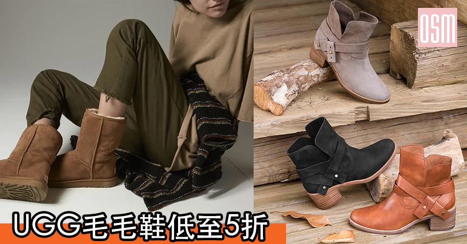 網購Rupert Sanderson鞋款低至2折+免費直送香港/澳門