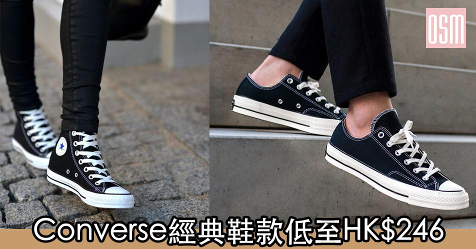 網購Guerlain皇牌唇膏低至香港價錢67折+免費直運香港/澳門